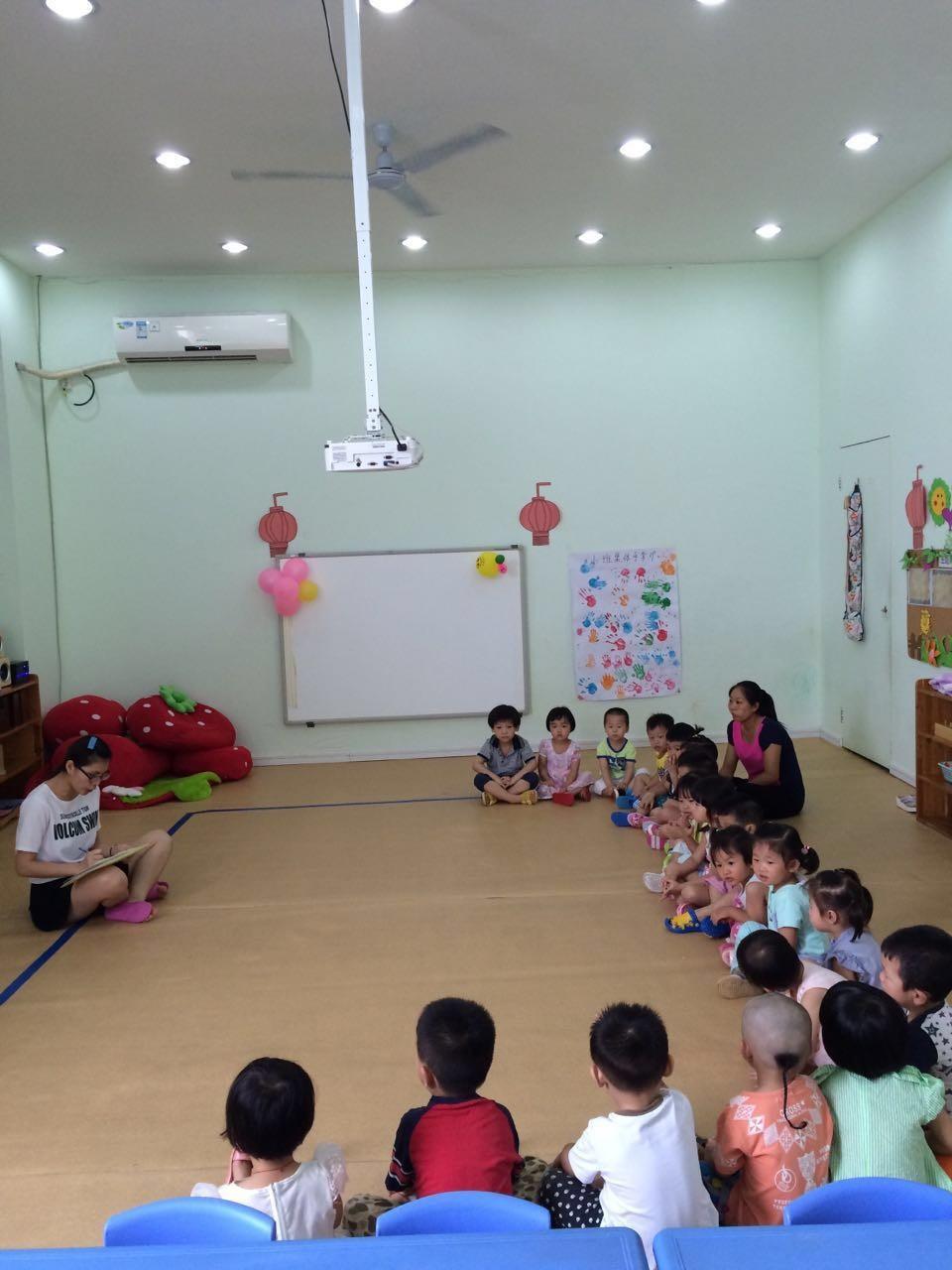 爱尔贝早教凤凰城中心0725_5797775067369807429.jpg