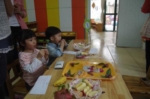 爱尔贝蒙台梭利幼儿园
