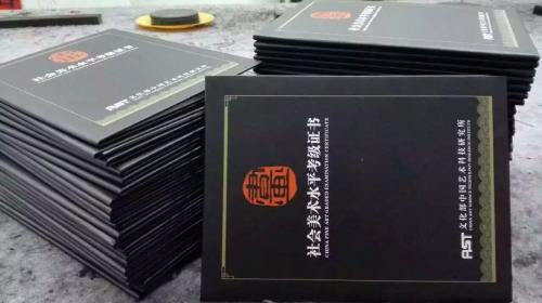 532s6_mmexport1453164441891.jpg by 深圳市符氏书画教育
