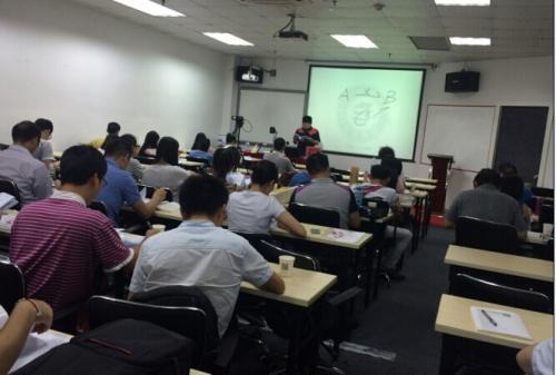 集结令:深圳华辰考研联谊会―忆一起走过的2016