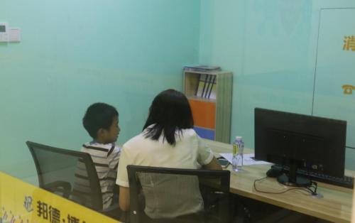 英语口语1对1个性化辅导课程