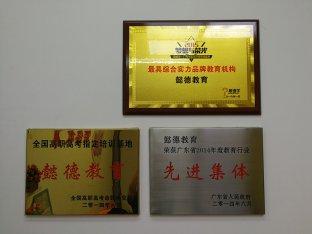 中职语文(中职一、二年级)