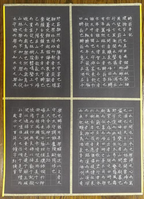 532ha_mmexport1500695422413.jpg by 深圳市符氏书画教育