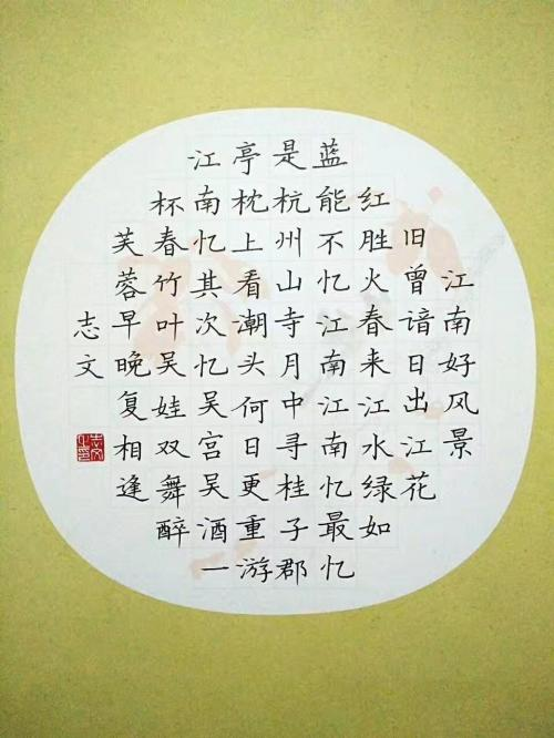 532iy_mmexport1499905044644.jpg by 深圳市符氏书画教育