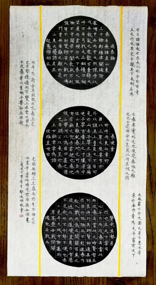 532tt_mmexport1500849011553.jpg by 深圳市符氏书画教育