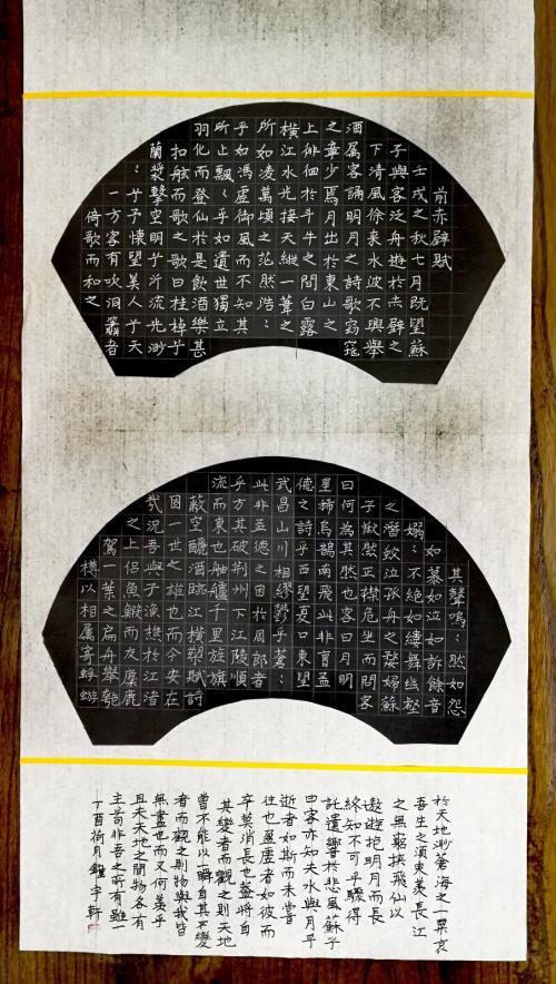 532xu_mmexport1500817683472.jpg by 深圳市符氏书画教育