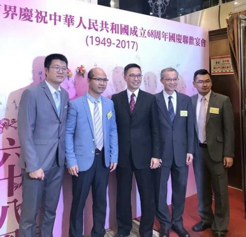 36734lc_周老师与教育局局长及教联会领导.jpg
