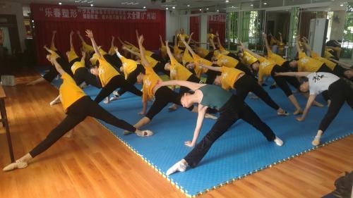 国庆节舞蹈师资培训
