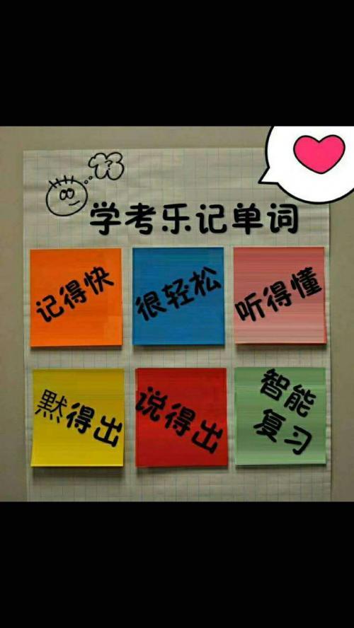 489482p_学考乐01.jpg