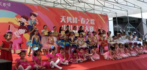 160416e_舞蹈幼儿班同学参加广州日报《春之歌少儿才艺大赛》荣获一等奖.jpg