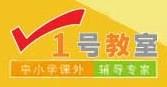 中山1号教师培训中心