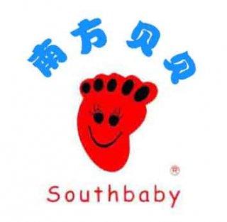 南方贝贝早教金桂园中心
