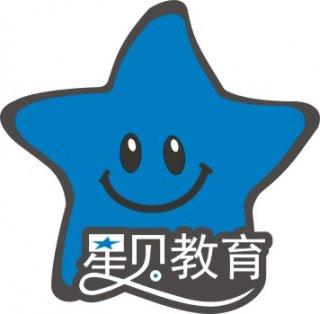 深圳市星贝教育机构