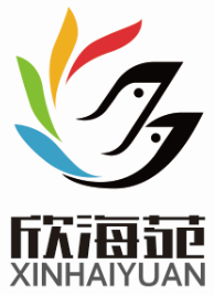 广州欣海苑音乐中心