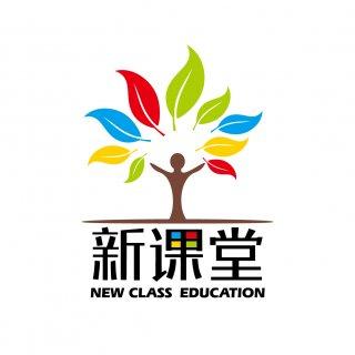 新课堂教育