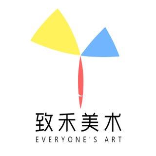 致禾美术培训中心