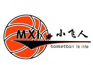 小飞人篮球训练营
