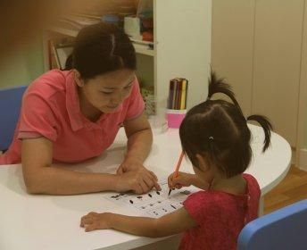 0-7岁全脑专注力培训