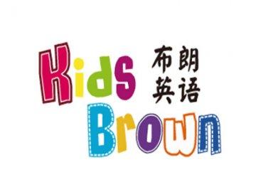 布朗儿童英语多媒体外教课程
