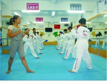 跆拳道初级班图片