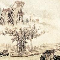 中国画毛笔书法