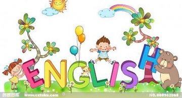 小学英语图片