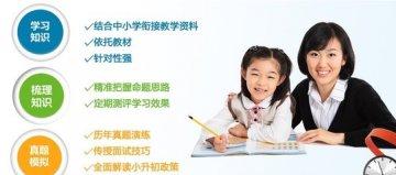 小学、初、高中 一对一数学图片