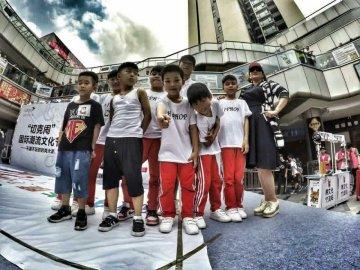 街舞专业班
