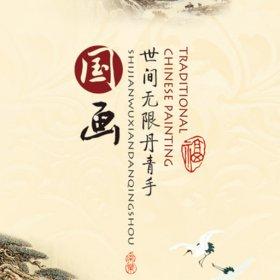 国画班(洪湖校区)