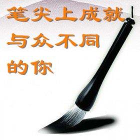 书法(成人班)(洪湖校区)