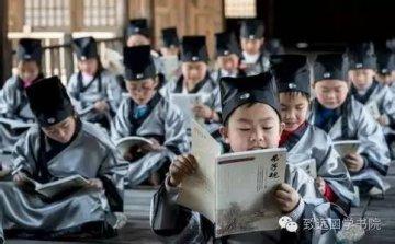 传统国学班图片
