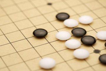 围棋(初级)