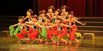 中国舞二级(幼儿)