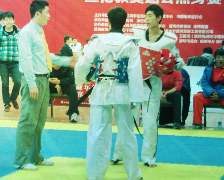 成人跆拳道(021--64595512)