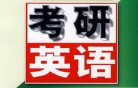 深圳华辰2018考研基础班4月23日本周日开课!