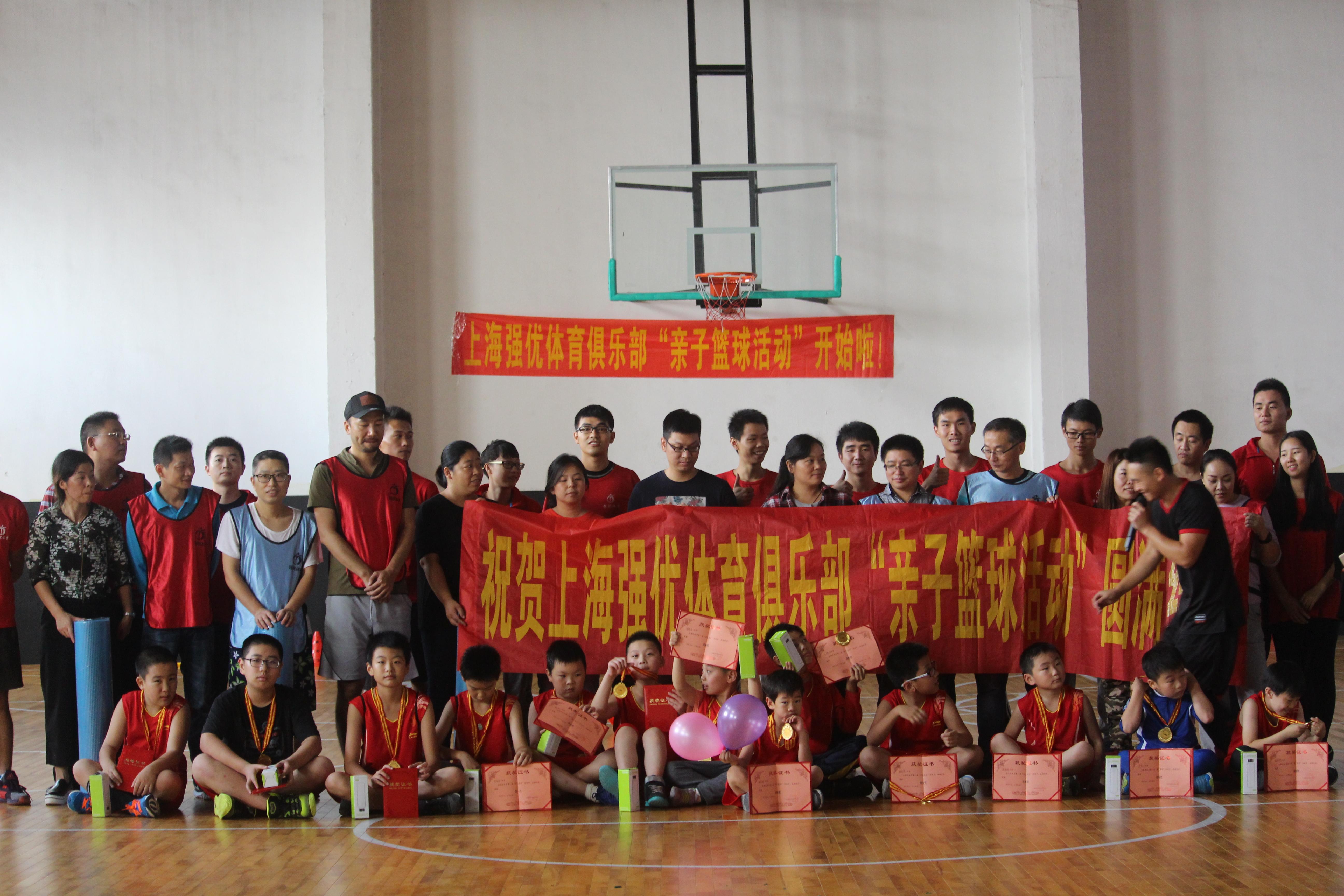 网球/羽毛球/篮球