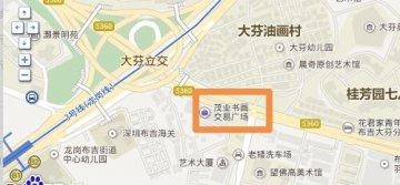 【新初一数学预习班】5人成团,免教材费,15节课99元!