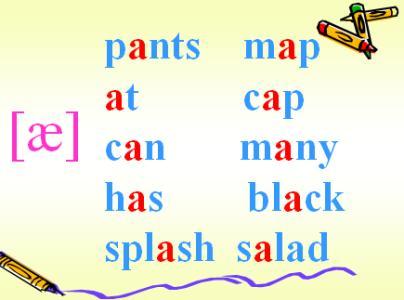 英语音标轻松学