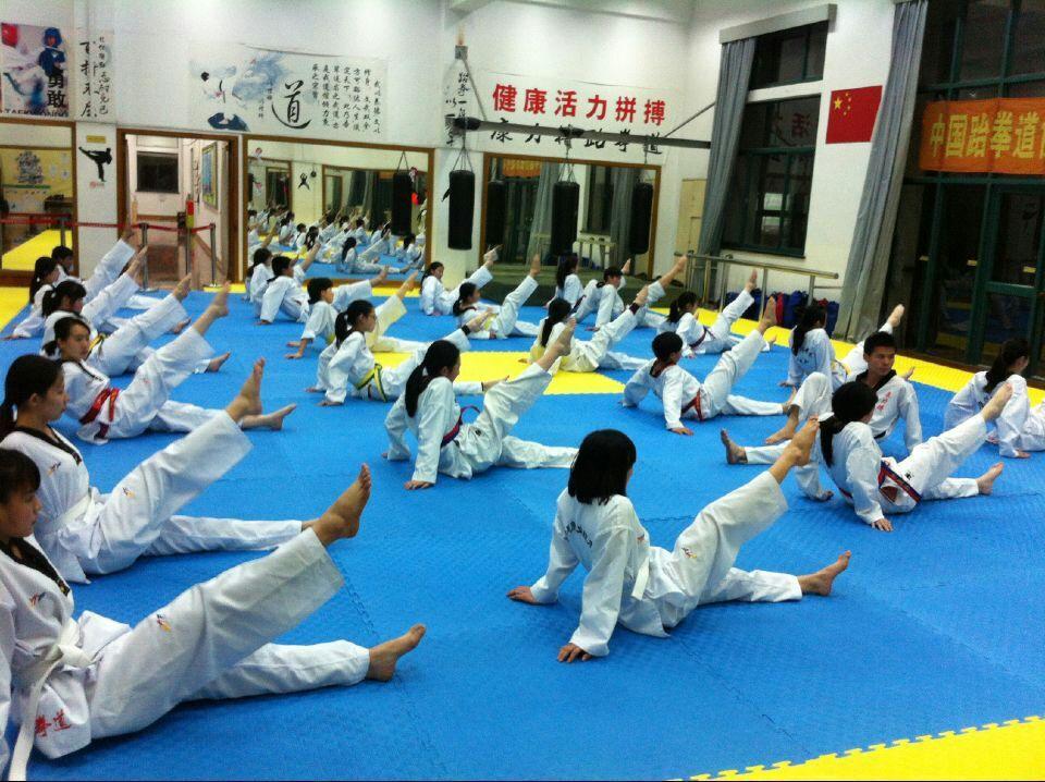 跆拳道成人班