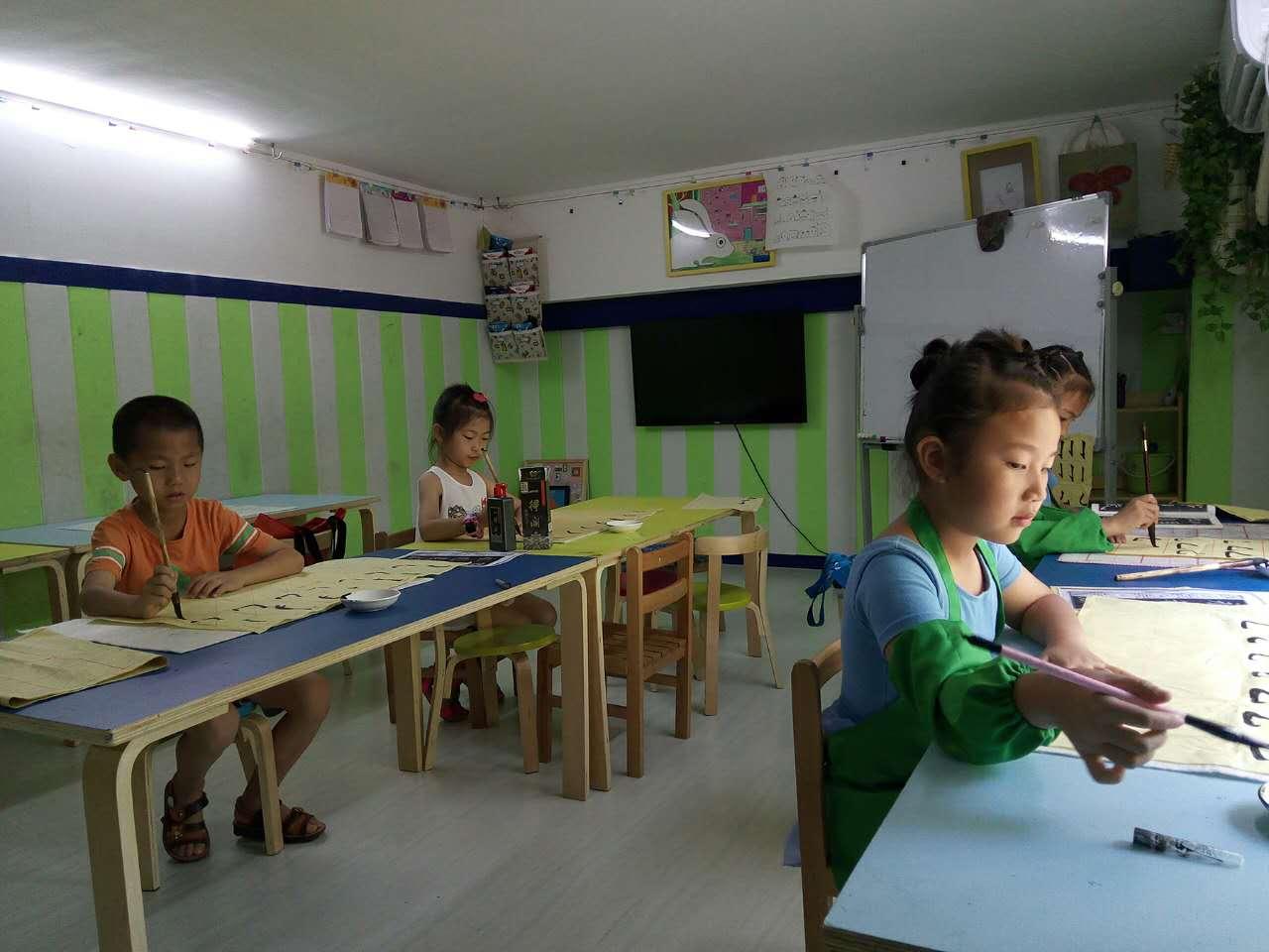 书法班软笔1班暑假班