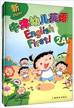 牛津幼儿英语2a