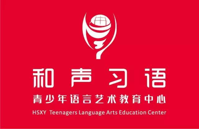 【2018秋季】语言艺术 专业系统课