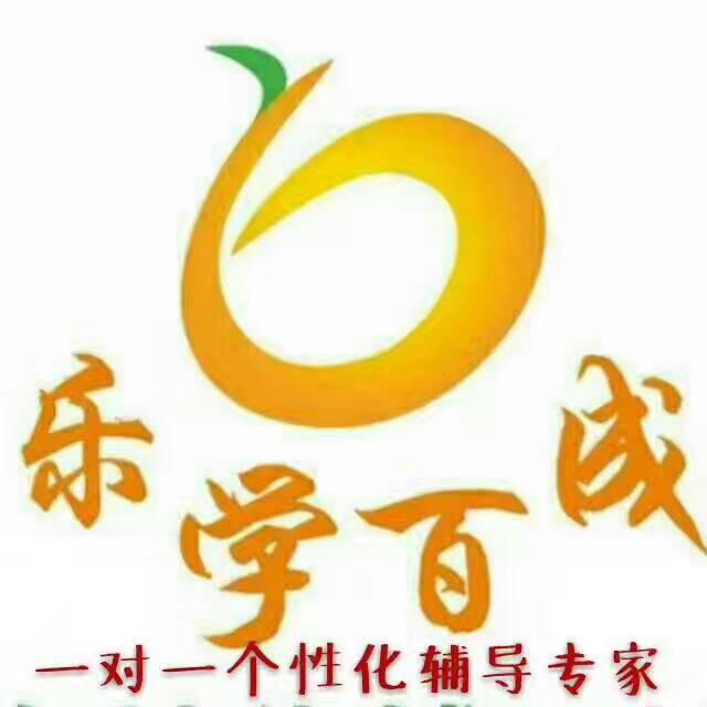 4人精品小班(初中)
