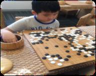 围棋高段班(业余3段-5段)