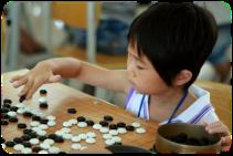 围棋中级班(业余6级-3级)