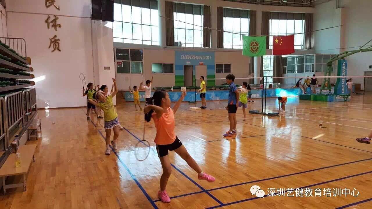 羽毛球课程
