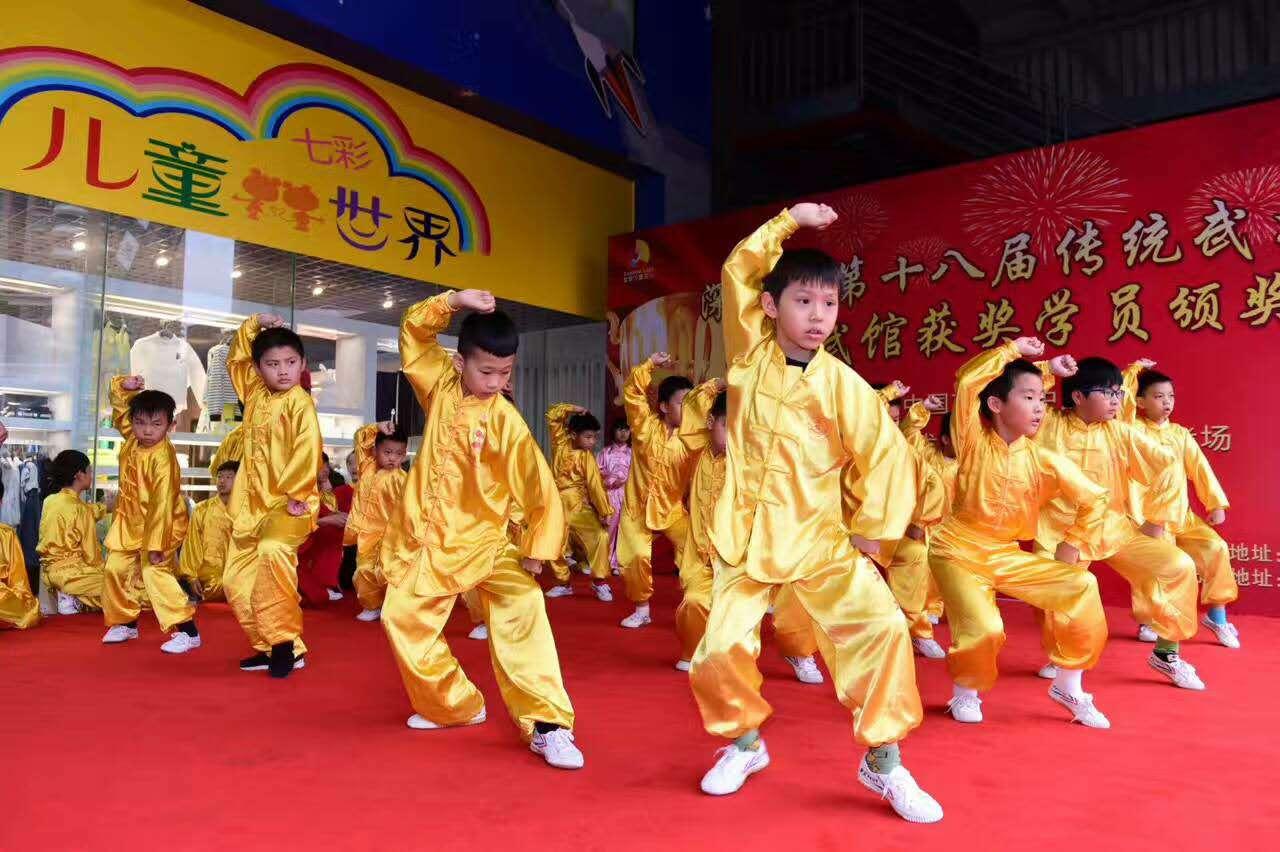 青少年武术表演班