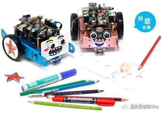 Mbot机器人趣味编程课程