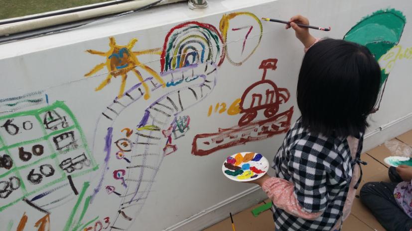 儿童创意美术课程 - 3岁-4岁 色彩涂鸦班