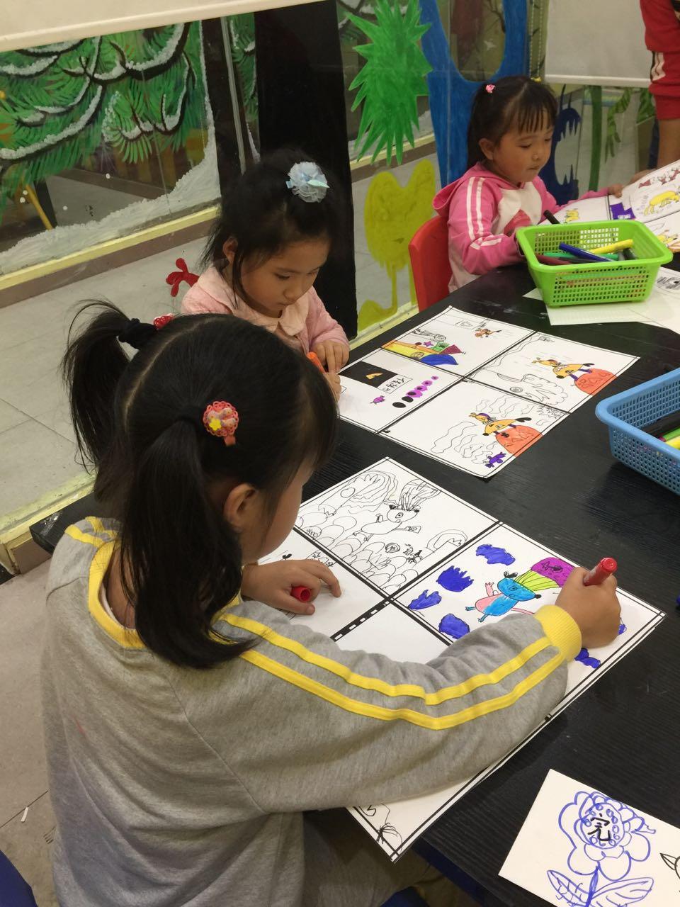 绘本创作班6-14岁美术课程图片